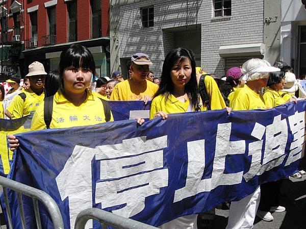 2012-5-13-cmh-newyork-parade-513-12