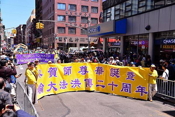 2012-5-13-cmh-newyork-parade-513-06