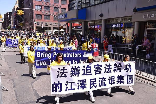 2012-5-13-cmh-newyork-parade-513-3-08
