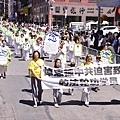 2012-5-13-cmh-newyork-parade-513-3-05