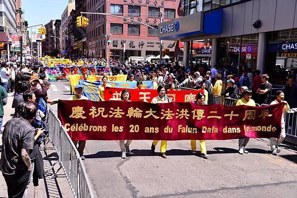 2012-5-13-cmh-newyork-parade-513-01