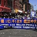 2012-5-13-cmh-newyork-parade-513-3-09