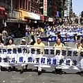 2012-5-13-cmh-newyork-parade-513-3-04