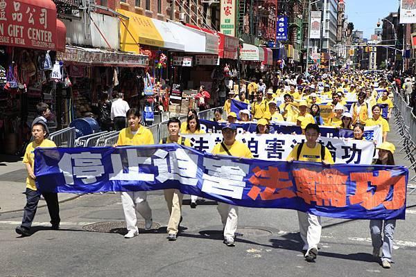 2012-5-13-cmh-newyork-parade-513-3-03