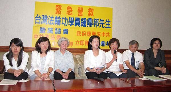 2012-6-22-minghui-falun-gong-225305-0