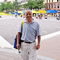 2012-7-14-cmh-dc-rally-li-supporter