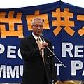 2012-7-14-cmh-dc-rally-wangzhiyuan