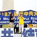 2012-7-14-cmh-dc-tuidang-rally-04