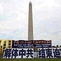 2012-7-14-cmh-dc-tuidang-rally-01
