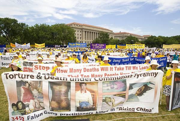 2012-7-14-cmh-dc-tuidang-rally-02