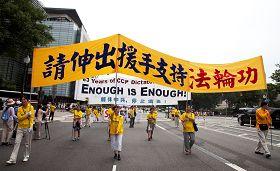 2012-7-14-cmh-dc-parade-09