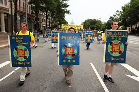 2012-7-14-cmh-dc-parade-04
