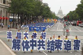 2012-7-14-cmh-dc-parade-02