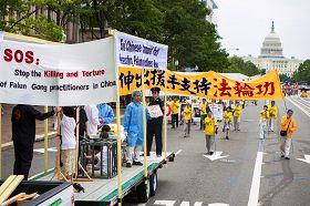 2012-7-14-cmh-dc-parade-07
