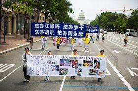 2012-7-14-cmh-dc-parade-05
