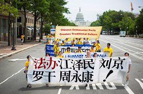 2012-7-14-cmh-dc-parade-08
