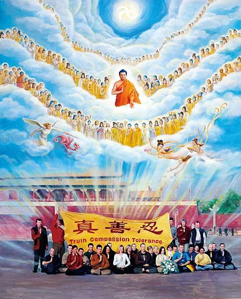 〈為你而來〉,周怡秀、陳肖平,油畫.帆布,2004年
