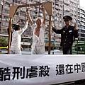 2012-7-24-minghui-falun-gong-taibei720-04
