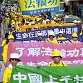 2012-7-24-minghui-falun-gong-taibei720-13