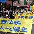 2012-7-24-minghui-falun-gong-taibei720-08