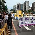 2012-7-24-minghui-falun-gong-taibei720-07