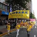 2012-7-24-minghui-falun-gong-taibei720-11