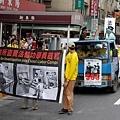 2012-7-24-minghui-falun-gong-taibei720-10