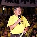 2012-7-24-minghui-falun-gong-taibeicandle-02