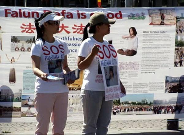 2012-6-24-minghui-falun-gong-finland-01