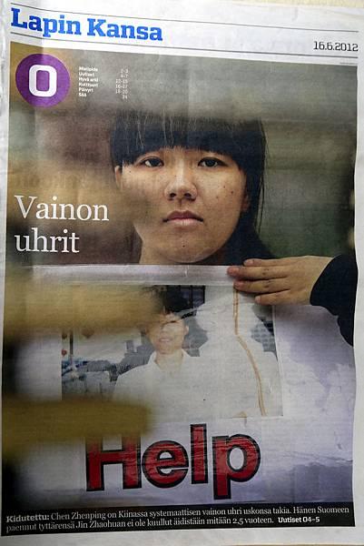 2012-6-24-minghui-falun-gong-finland-04