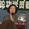 2012-8-19-cmh-dc-press-02