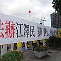 2012-9-14-cmh-tw-02