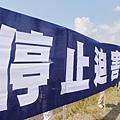 2012-9-14-cmh-tw-07
