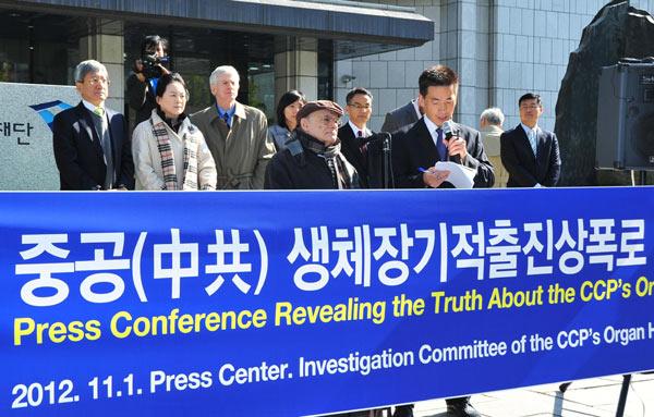 2012-11-2-minghui-falun-gong-korea-02