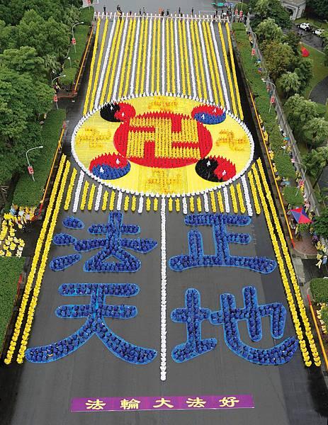 2012-11-17-cmh-taiwan-paizi-02
