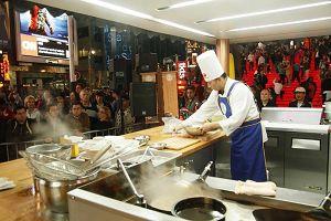 2010-10-2-ny-culinary2-06--ss.jpg