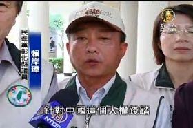 民進黨彰化縣議員賴岸璋.jpg