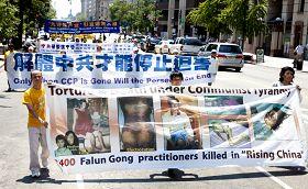 2010-7-24-falun-gong-dc-parade-720-1-06--ss.jpg