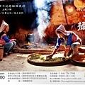 2010-Photo_e-card_CnTT_7中文00x500.jpg