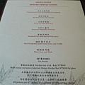 中式套餐菜單