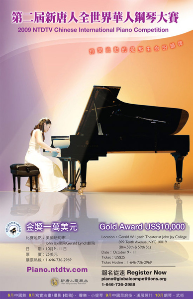 card_piano_full.jpg