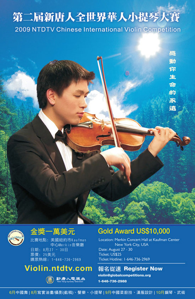 card_violin_full.jpg