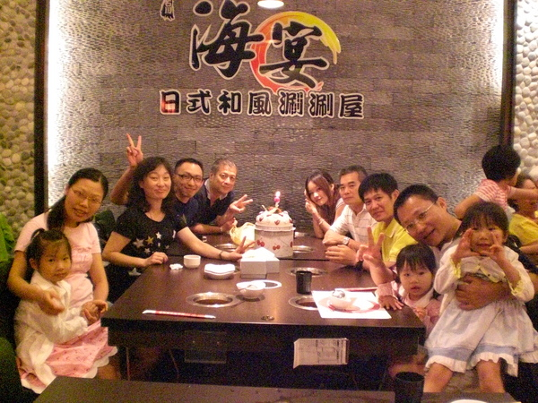 慶生會大合照 (2009.7.8)