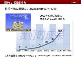 2009-7-10-japan-05--ss.jpg