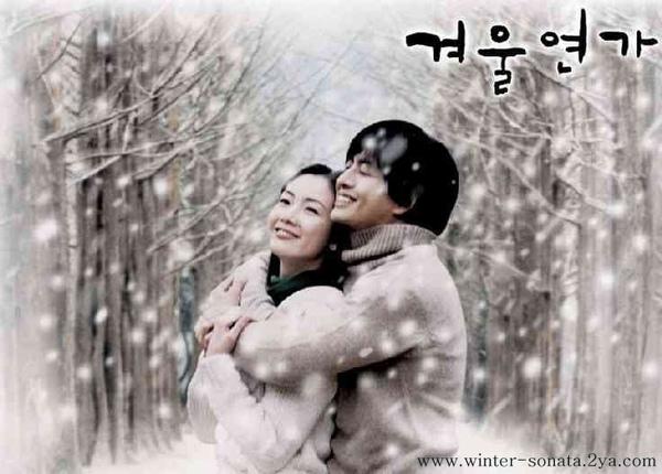 winter-sonata16.jpg