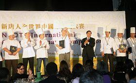 2009-9-23-culinary922-01--ss.jpg