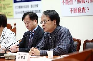 呼籲台北地檢偵辦蓋台事件.jpg