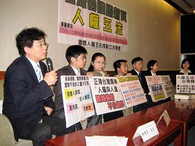2010-3-3-taiwanhumanrights-01--ss.jpg