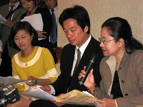 2010-3-3-taiwanhumanrights-02--ss.jpg