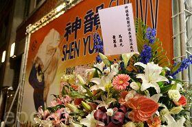 2010-3-20-shenyun-tw-taibei315-01--ss.jpg